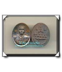 พ่อท่านเอียด วัดโคกแย้ม  เหรียญหล่อโบราณรุ่นแรก เนื้อสำริด