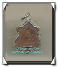 หลวงปู่คำพัน แห่งวัดธาตุมหาชัย เหรียญ 2 ธาตุ พ.ศ.2519 องค์ที่ 6