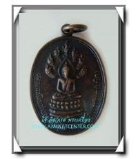ท่านเจ้าคุณนรรัตน์ราชมานิต วัดเทพศิรินทราวาส เหรียญนาคปรกจเรตำรวจ องค์ที่ 7 พิมพ์ดาวกระจายเต็ม
