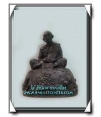 หลวงปู่ทิม วัดละหารไร่ รูปเหมือนฐานปูปลา ตั้งหน้ารถ พ.ศ.2551