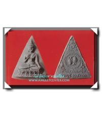 หลวงพ่อทองดำ วัดถ้ำตะเพียนทอง พระนางพญางิ้วดำ รุ่น 2 พ.ศ. 2521