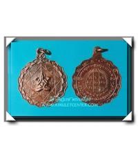 หลวงพ่อทองดำ วัดถ้ำตะเพียนทอง เหรียญปิดตาดอกพิกุล พิมพ์เล็ก พ.ศ. 2523