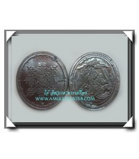 หลวงปู่สาย วัดดอนกระต่ายทอง เหรียญหนุมานนำทัพมหาปราบมหายันต์  รุ่น ขนฺติโก 94 เนื้อตะกั่ว