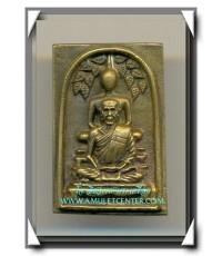 หลวงพ่อเชิญ วัดโคกทอง สมเด็จปรกโพธิ์พิมพ์ซ้อน หลังยันต์เกราะเพชร รุ่น 1 เสาร์ 5 พ.ศ.2536