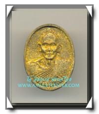 หลวงปู่คำพัน วัดธาตุมหาชัย เหรียญรูปเหมือน เนื้อทองสำริด รุ่น มหาชัย