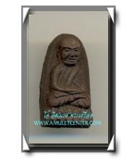 หลวงปู่ทวด วัดช้างไห้ รุ่น สก. รุ่นแรก พ.ศ.2544 เนื้อว่าน พิมพ์พระรอด องค์ที่ 1