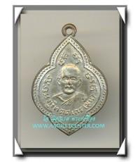 เหรียญ อ.มั่น - อ.เสาร์ จัดสร้างโดย อ.วิริยังค์ วัดธรรมมงคล องค์ที่ 3 สวยแชมป์