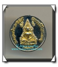 เหรียญ พระพุทธชินราช หลัง 3 มหาราช เนื้อโลหะ 2 กษัตริย์ รุ่น เสาร์ 5 พ.ศ.2536