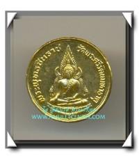 เหรียญ พระพุทธชินราช หลัง พระนเีีีรศวรประกาศอิสรภาพ รุ่นปฏิสังขรณ์ พ.ศ.2535