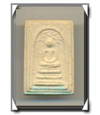 พระสมเด็จ วัดระฆัง รุ่น128 ปี พ.ศ.2543 องค์ที่ 28 พิมพ์่ปรกโพธิ์