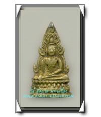 ชินราช รุ่น หลวงพรหม พ.ศ.2496 องค์ที่ 2