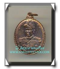 เหรียญ กรมหลวงชุมพร อนุสาวรีย์ ณ วังนันทอุทยาน กองทัพเรือ พ.ศ.2541