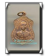 เหรียญหลวงปู่ศุข ปากคลองมะขามเฒ่า หลัง กรมหลวงชุมพร วัดเขตอุดมศักดิ์วนาราม หาดทรายรี พ.ศ.2535
