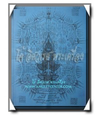 หลวงพ่อ ชำนาญ วัดบางกุฏีทอง ผ้ายันต์ ถุง ทรัพย์ ท้าวเวสสุวรรณ สีฟ้า พ.ศ.2551