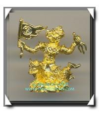 หลวงปู่อั๊บ เขมจาโร วัดท้องไทร รุ่น มหาโชคมหาเศรษฐี หนุมาณ เชิญธง เนื้อสัมฤทธิ์ ชุบกะไหล่ทอง