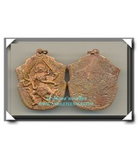 หลวงปู่กาหลง วัดเขาแหลม รุ่น เตโชชยากรณ์ เหรียญหนุมาณ เนื้อทองแดง แช่น้ำมนต์