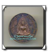 เหรียญ พระพุทธชินราช หลัง ร.5 วัดพิกุลทอง พ.ศ.2535 องค์ที่ 2