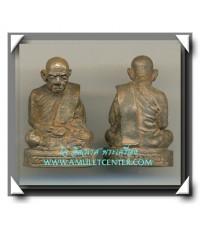 หลวงพ่อผาด วัดไร่ รูปหล่อโบราณ รุ่น 1 เนื้อนวะโลหะ เทดินไทย พ.ศ.2552