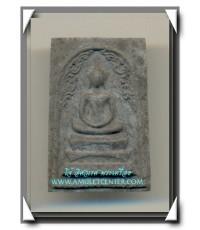 หลวงพ่อทองดำ วัดถ้ำตะเพียนทอง พระสมเด็จพญางิ้วดำ รุ่นแรก พ.ศ. 2521 องค์ที่ 2