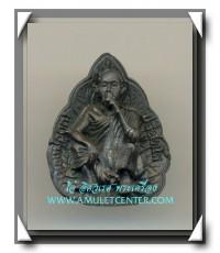 หลวงพ่อคูณ วัดบ้านไร่ รุ่น โชคดีเด้อ รูปเหมือน นั่งยอง พิมพ์ใบโพธิ์ นวโลหะ พ.ศ.2536
