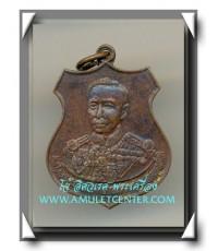 กรมหลวงชุมพรเขตอุดมศักดิ์ เหรียญ 60 ปี ลูกเสือสมุทรไทย พ.ศ. 2537 เหรียญที่ 1