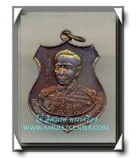กรมหลวงชุมพรเขตอุดมศักดิ์ เหรียญ 60 ปี ลูกเสือสมุทรไทย พ.ศ. 2537 เหรียญที่ 2