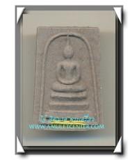 หลวงพ่อเกษม สุสานไตรลักษณ์ พระสมเด็จ รุ่น รวมบุญพญาวัน ตะกรุดทองคำ พ.ศ.2538 หมายเลข 2936
