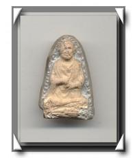 วัดประสาทบุญญาวาส พ.ศ. 2506 เนื้อผงองค์ที่ 114 พิมพ์สมเด็จโต สีขาว