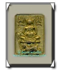 หลวงพ่อเชิญ วัดโคกทอง พระพุทธเจ้าประทับราชสีห์เชิญธง หลังยันต์เกราะเพชร เสาร์ 5 พ.ศ.2536 องค์ที่ 1