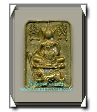 หลวงพ่อเชิญ วัดโคกทอง พระพุทธเจ้าประทับราชสีห์เชิญธง หลังยันต์เกราะเพชร เสาร์ 5 พ.ศ.2536 องค์ที่ 3