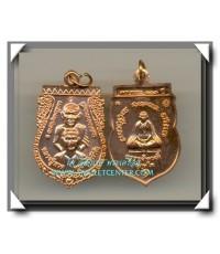 ครูบาเจ้าดวงดี วัดท่าจำปี วัตถุมงคลรุ่นสุดท้าย เหรียญเสมาพุฒซ้อน หลวงปู่ทวด ครูบาดวงดี เนื้อทองแดง