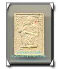 หลวงพ่อคูณ วัดบ้านไร่ รุ่น กูทำเอง ตะกรุดทองคำ พ.ศ.2536 องค์ที่ 2