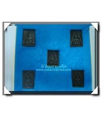 วัดปากน้ำ รุ่นเมตตา กรุณา เนื้อทองชนวนสัมฤทธิ์นวโลหะโบราณ ครบชุด 5 พิมพ์ พ.ศ.2534