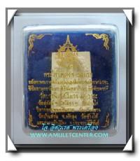 พระไพรีพินาศ วัดบวรนิเวศวิหาร รุ่นแรก หลังตราครองราชย์ 6 รอบ เสก 9 วาระ
