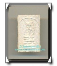 วัดเกษไชโย รุ่น ประวัติศาสตร์ พ.ศ. 2531 องค์ที่ 36 พิมพ์ 6 ชั้น