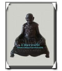 หลวงปู่หงษ์ วัดเพชรบุรี รูปเหมือน โลหะรมดำ บูชา 5 นิ้ว รุ่นเพิ่มทรัพย์ เพิ่มสุข ปลุกเสกเสาร์๕