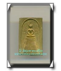 หลวงพ่อเชิญ วัดโคกทอง พระสมเด็จแซยิดหล่อหล่อ หลังยันต์เกราะเพชร จัดสร้างในวาระอายุครบ 7 รอบ 84 ปี