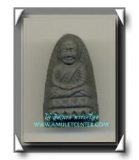 หลวงปู่ทวด วัดช้างให้ เนื้อว่าน รุ่นสร้างศูนย์ศิลปาชีพ เสาร์ห้า พ.ศ.2537