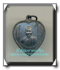 หลวงพ่อเกษม สุสานไตรลักษณ์ เหรียญแตงโม พ.ศ.2517 บล็อค A