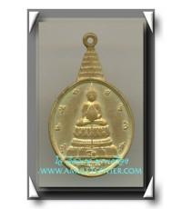 เหรียญ พระชัยหลังช้าง องค์ที่ 38 ด้านหลัง ภ.ป.ร