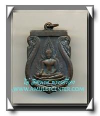 เหรียญชินราชอินโดจีน วัดสุทัศน์ พ.ศ.2485 องค์ที่ 13 พิมพ์นิยม