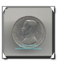 เหรียญรัชกาลที่ 5 เนื้อเงิน 1 บาท หลังตราแผ่นดิน องค์ที่ 7 (2 โค๊ต)