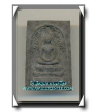 หลวงพ่อทองดำ วัดถ้ำตะเพียนทอง พระสมเด็จพญางิ้วดำ รุ่นแรก พ.ศ. 2521 องค์ที่ 6