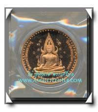 เหรียญพระพุทธชินราช หลังพระมหาธรรมราชาลิไท พ.ศ. 2544