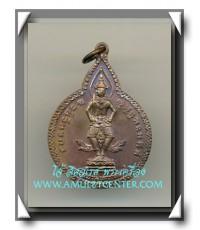 หลวงปู่แหวน วัดดอยแม่ปั๋ง เหรียญพระสยามเทวาธิราช พ.ศ.2520 องค์ที่ 1