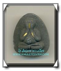 หลวงพ่อคูณ วัดบ้านไร่ ปิดตาจัมโบ้ รุ่น คูณเศรษฐี พ.ศ.2537 ฝังตะกรุดทองคำแท้ 3 ดอก องค์ที่ 2
