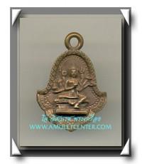 เหรียญหล่อพระพรหมหลังท้าวเวสสุวรรณ วัดนก พ.ศ.2538