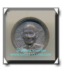 หลวงปู่ม่น วัดเนินตามาก เหรียญหล่อรุ่นลายเซนต์ เนื้อนวโลหะ พิมพ์เล็ก พ.ศ.2536