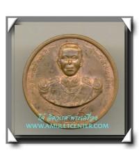 เหรียญกรมหลวงชุมพร รุ่นเจ้าฟ้าจอมอาคม ครบรอบ 115 ปี พระตำหนักบางขุนเทียน รุ่น 3