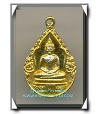เหรียญพระแก้วมรกต - รัชกาลที่ 1 ฉลอง 200 ปี ฉลองกรุงรัตนโกสินทร์ พ.ศ.2525